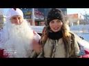 ОД Ачинск автоканал, подразделение Дорожный патруль и ГИБДД Ачинска, поздравляют с Новым годом!