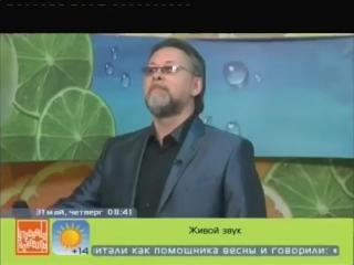 Александр Айдаров с песней об Иркутске