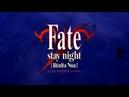 Fate/Stay Night: Heaven's Feel [AMV]