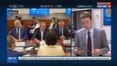 Новости на Россия 24 • Единая Россия подала в ЦИК списки кандидатов в депутаты Госдумы