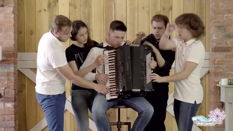 Невероятно 9 рук на 165 клавиш Аккордеона