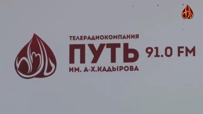 В гостях радио Путь- префект Старопромысловского района Зелимхан Истамулов