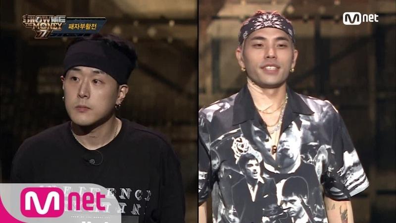 Show Me The Money777 [3회] ′본능으로 하는 랩′ pH-1 vs 레디 @패자부활전 180921 EP.3