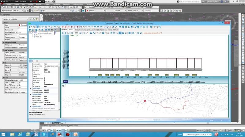 Урок 4 Часть 2 - Построение модели поверхности вдоль оси траншеи