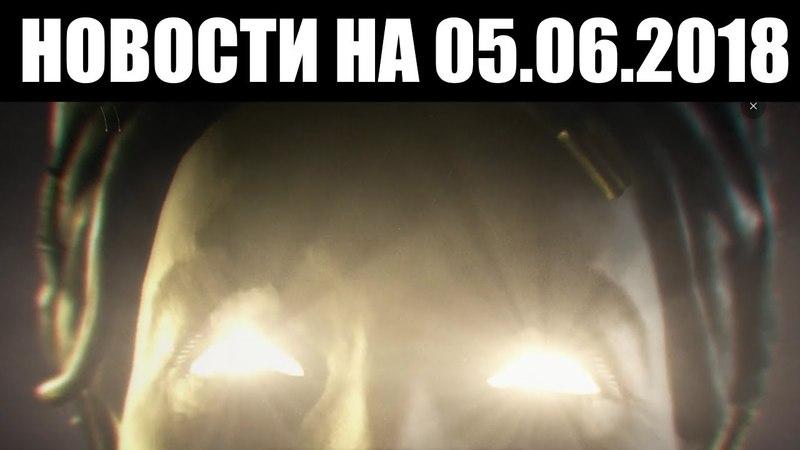 Warframe   Новости 📣   ПОЛНЫЙ (?) обзор сайт - тизера, грядущий НЕРФ Тринити и БАН Твича 😑