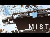 Kuplinov ► Play ПОДТЕКСТУРНЫЕ СЕКРЕТЫ ► Mist Survival #11