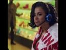Карди Би для «Amazon Echo»