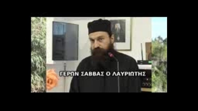 ВЕЛИКАЯ ЛАВРА НА АФОНЕ НАЧАЛА ГНАТЬ МОНАХОВ-ПУСТЫННИКОВ!_144p.3gp