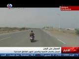 مشهد طااازج - من داخل مطار_الحديدة ومحيطة في أيدي ابطال الجيش - واللجان بعد(1).mp4