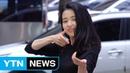 [Y영상] 김태리 김민정 등 '미스터 션샤인' 종방연 현장 / YTN