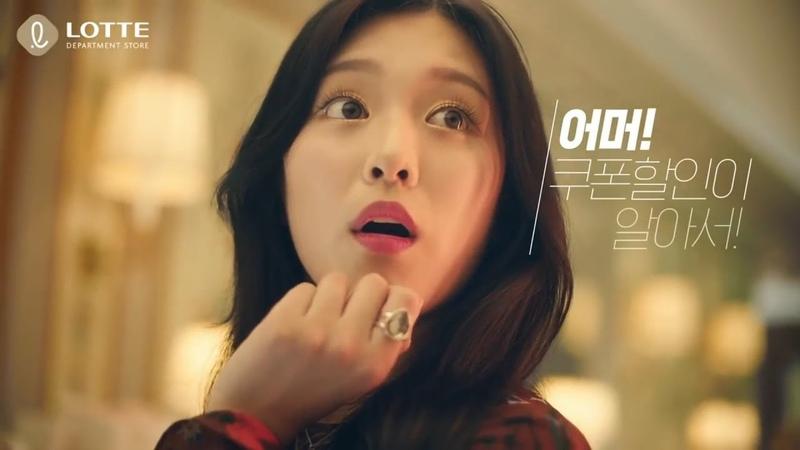 이달의 소녀 LOONA 롯데백화점 APP LOTTE Department Store APP CF x2