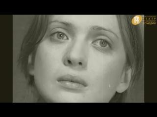 Ольга Дроздова и Дмитрий Певцов о проекте