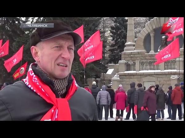Челябинск: остановим разрушительную политику властей!