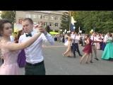 Танец выпускников 2018г..Гимназия №8