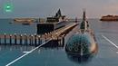 Минобороны рассказало, как в Кронштадте создается крупнейший в мире музей ВМФ