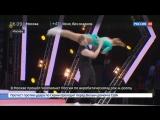 Чемпионат и первенство России по акробатическому рок-н-роллу