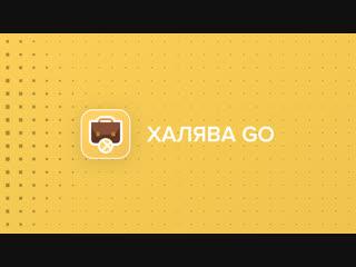 Админ GO на Android
