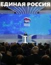 Дмитрий Медведев фото #44