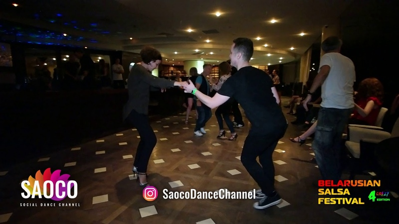 Aleksey Belyaytsev and Irina Kudriashkina Salsa Dancing at BSF Pre Party Thursday 27 09 18