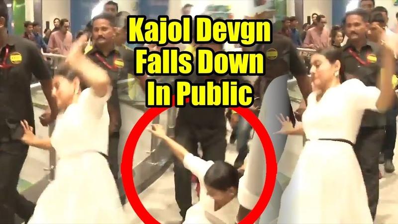 OMG ! Kajol Devgn Falls Down In Public At Health Glow Store   Viralbollywood