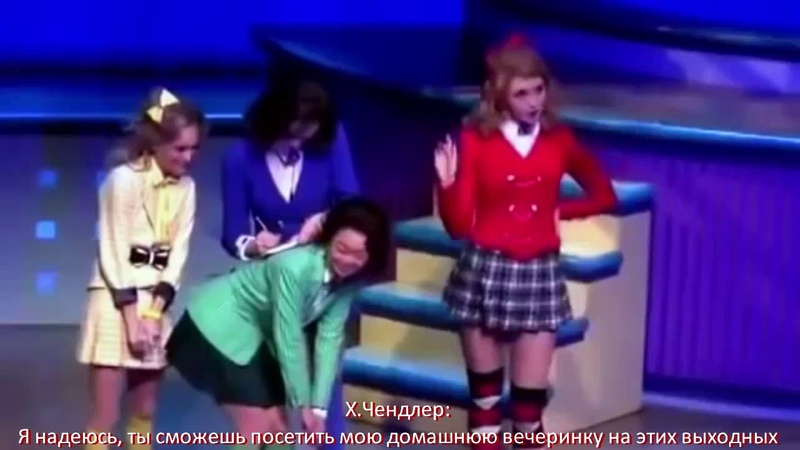 Heathers: the musical (rus sub)