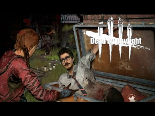 Скримеры Live в DBD - Dead by Daylight - #6