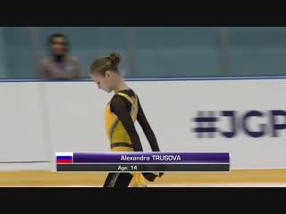 Alexandra TRUSOVA (RUS) _ Ladies Short Program _ Yerevan 2018