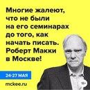 Константин Маласаев фото #9