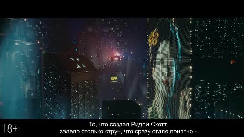 Бегущий по лезвию 2049 2036 ВОЗРОЖДЕНИЕ NEXUS