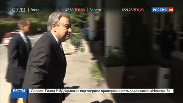 Новости на Россия 24 • Кипрская проблема остается пока неразрешимой