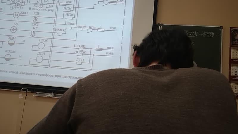 Схема управления огнями светофоров при центральном питании