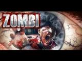 ZombiU — Часть 3: Королевский бункер