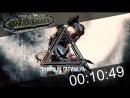 Хил на минималках World of Warcraft Legion 7 3 5 Сонное царство