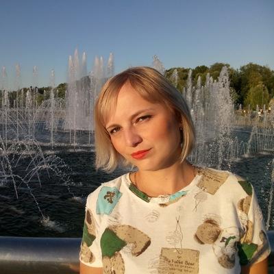 Екатерина Пушкарева