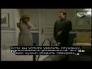 Дикий ангел - 73 серия с русскими субтитрами