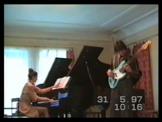 Гаркушенко Александр Гос.экзамен по специальности, Иркутское училище искусств 1997 г.