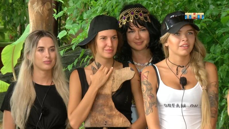 Дом 2 Остров любви, 1 сезон, 685 серия (08.07.2018)