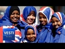 Complete Horror Show : Vesti Special Report on Success of UK's Multicultural Experiment
