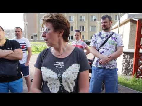 ч.5. УК КЭО Сервис временно отстранили