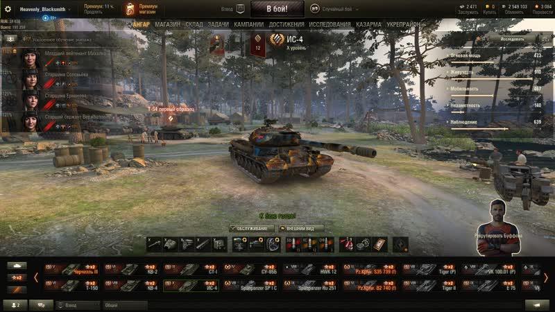 Сортировка танков По катушки на танках