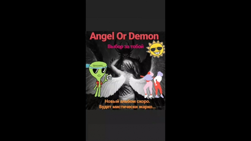 Angel Or Demon.