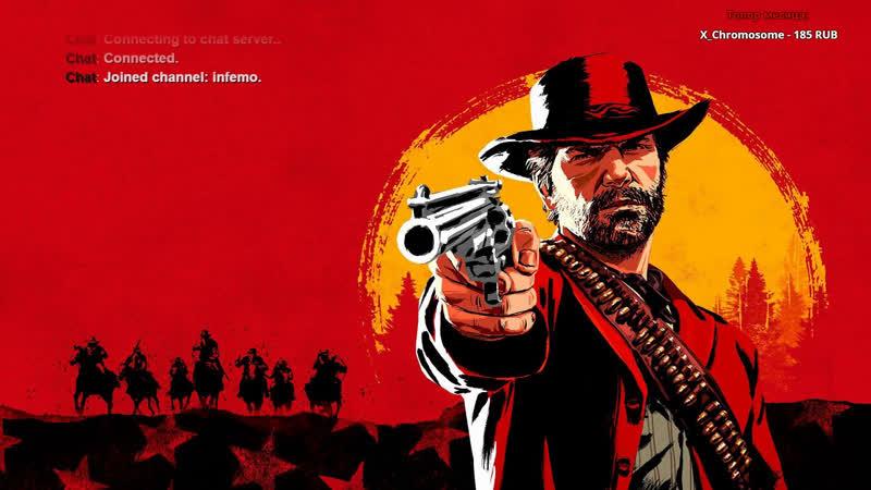 Red Dead Redemption 2 | Хороший, плохой, злой, патлатый