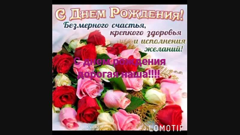 Lomotif_24-янв.-2019-08020567.mp4