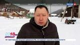 Новости на Россия 24  •  Досрочное голосование на выборах президента России начинается в Иркутской области