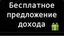 Государство на территории blockchain - DECENTURION!