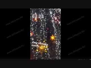 Придурок на главной новогодней ёлке Сергиева Посада