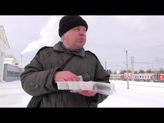 Геннадий Горин кушает на вокзале. Вокзал, город Орёл