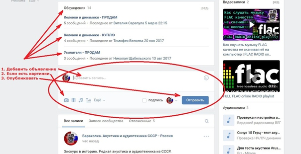 Барахолка. Акустика и аудиотехника СССР - Россия