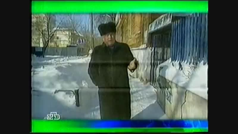 VHSRip НТВ 2000-е