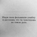 Фото Лены Амелиной №29
